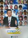 20070829_2202