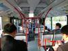 Renketu_bus2
