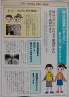 Jitensya_no_machi