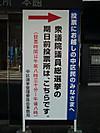 Kijitsumae