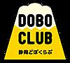 Doboclub1