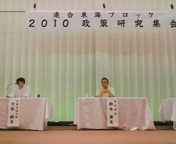 地域主権改革(7/26<br />  )