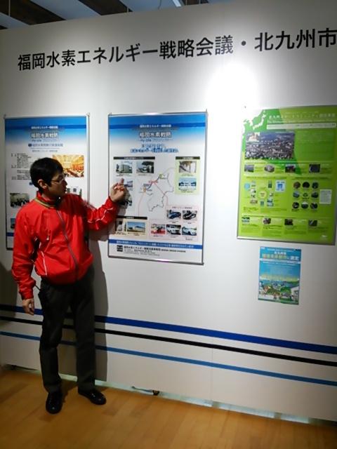 水素エネルギーの将来